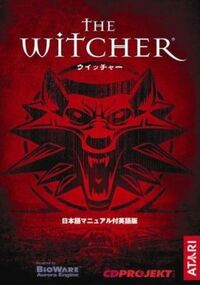 The Witcher Japan