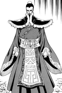 Emperor ch19