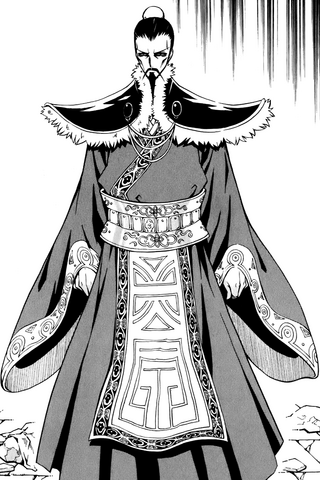 File:Emperor ch19.png