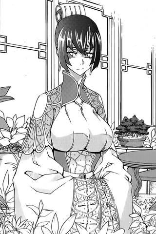 File:Sul-Hwa Character.png