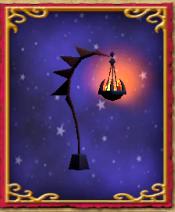 Dragonic Street Lamp