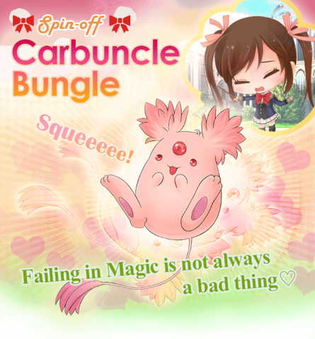 File:Carbuncle spin off.png