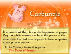 Carbuncle profile