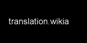 File:Translationwikia.png