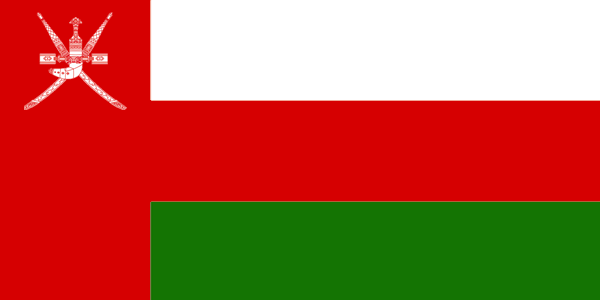 File:Oman Flag New.png