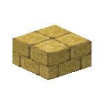 File:Sandstone slabs.png