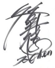 File:JChen-sig.png