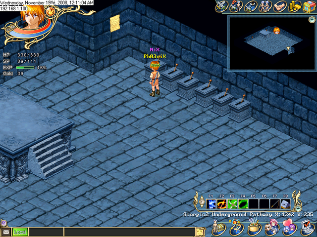 File:Chest Room.png
