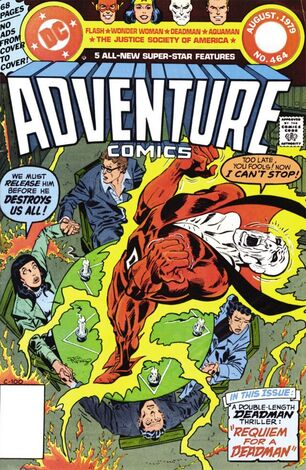 Adventure Comics 464