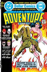 Adventure Comics 460