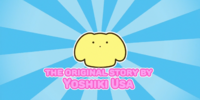 Wooser's Hand-To-Mouth Life: Phantasmagoric Arc/Image Gallery
