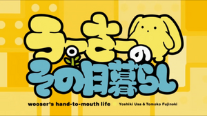 729717-screenshot 2014 02 01 12.51.18