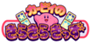 File:Kirby Super Star Stacker Logo.png