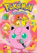 Pokemon vol14