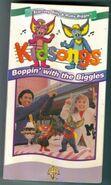 Kidsongs boppinwiththebiggles