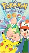 Pokemon vol20