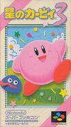 Kirby3 japanese