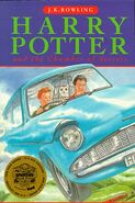 Harrypotter2 uk