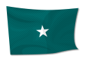 File:IconRank15Flag.png
