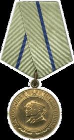Medal for the Defense of Sevastopol