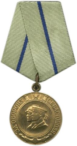 File:Medal for the Defense of Sevastopol.png