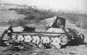 Knocked out Jagdtiger of 653rd Schwere Panzerjäger near Rimling, January 5, 1945