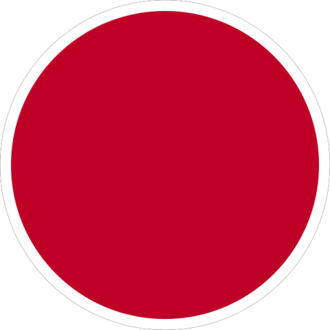 File:Japanese Air Force Roundel.png