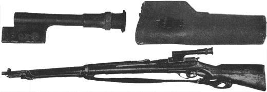 File:Rifle Type97.jpg