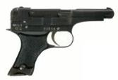 File:Nambu Type 94.png