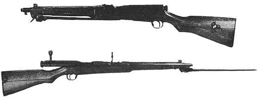 File:Type 44 Carbine.jpg