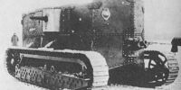 Holt Gas-Electric Tank