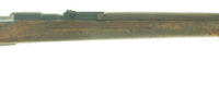 Type 30 Rifle