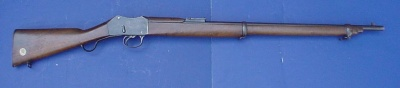 400px-Martini-enfield-rifle-1