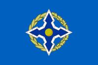 CCOFlag