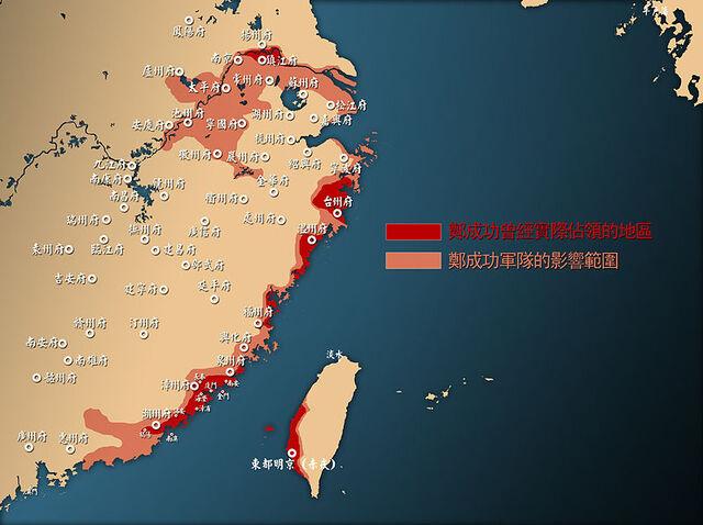 File:Koxinga territory.jpg