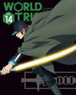 BD Volume 14