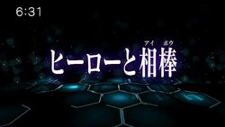 Episode 37 Title Card