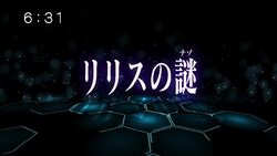Episode 56 Title Card