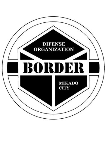 File:Border Emblem.jpg