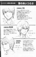 First design of Miwa, Narasaka and Tachikawa