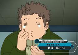 Hiro Kitazoe (anime)