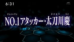 Episode 14 Title Card