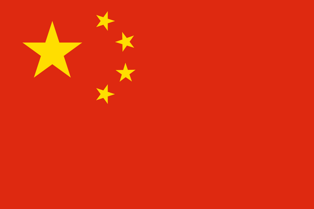 File:Chinese flag.png