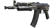 250px-AK-74u Menu Icon BOII