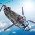File:Chinook.jpg