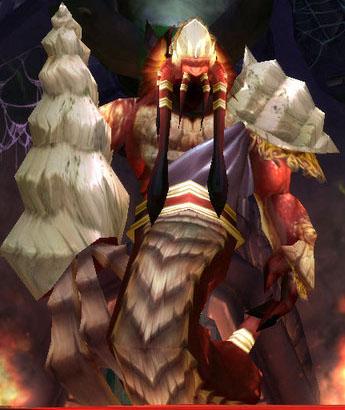 High Warlord Naj'entus