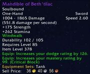 Mandible of Beth'tilac tooltip