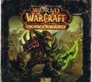 World of Warcraft: Cataclysm (soundtrack)