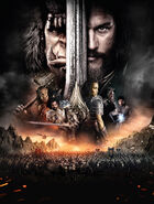 Warcraft Textless Poster 2