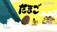 S1e01b Japanese title card